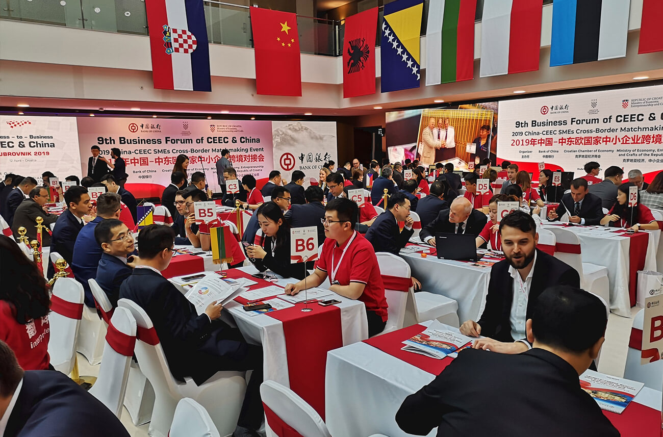 bank-of-china-sme-matchmaking-2019-06