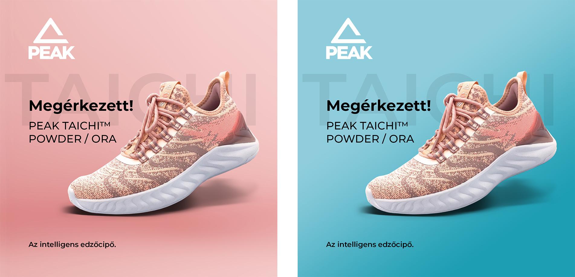 peak-sport-003